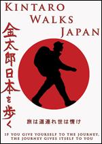 Kintaro Walks Japan