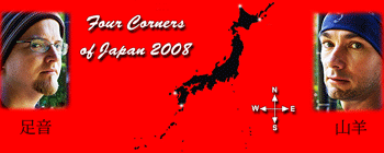 Four Courners of Japan